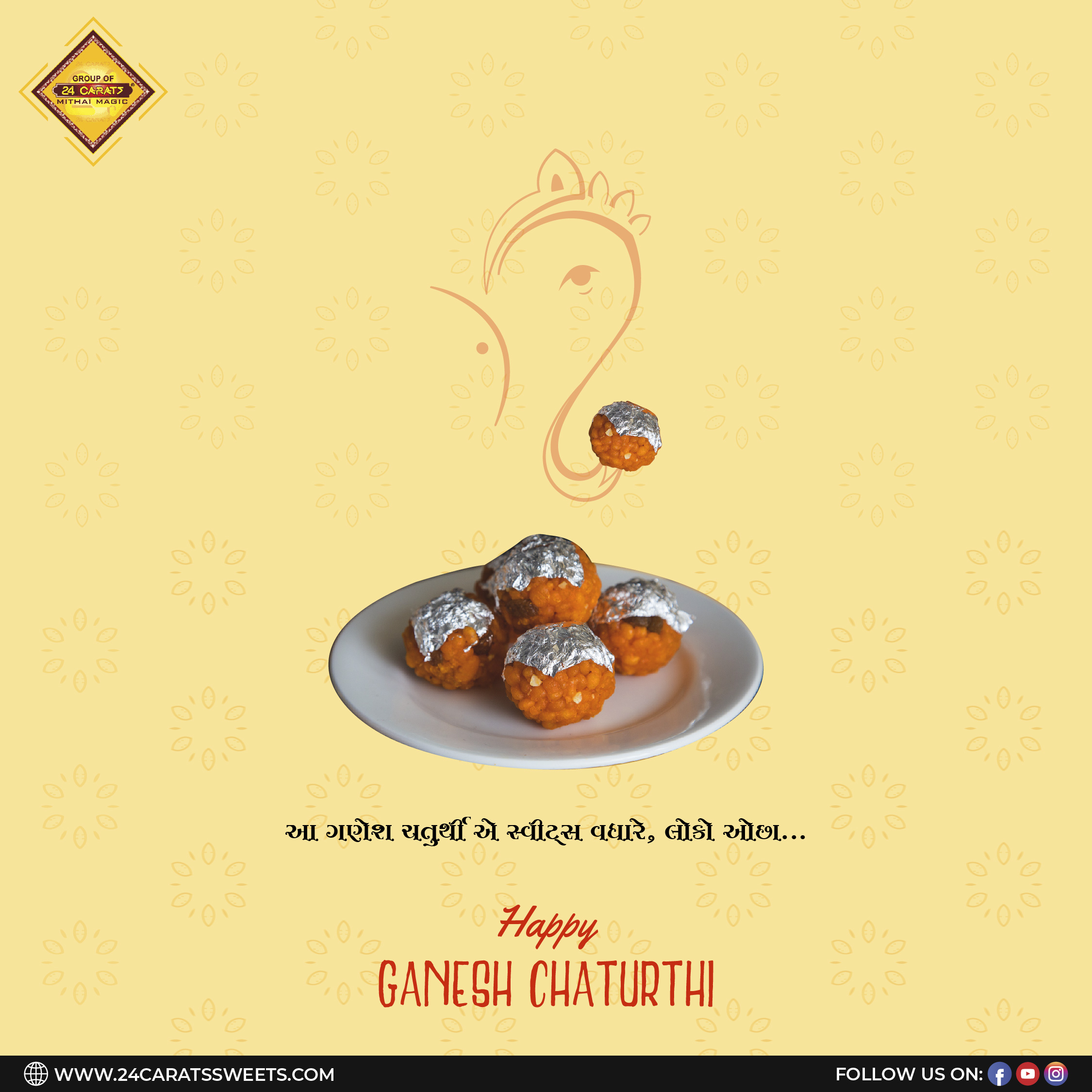 24 caret Ganesh chaturthi