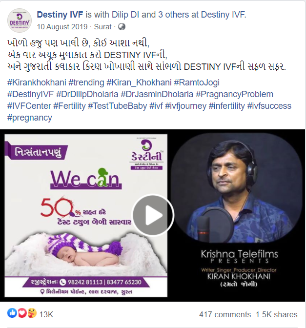 destiny ivf influencer marketing video facebook